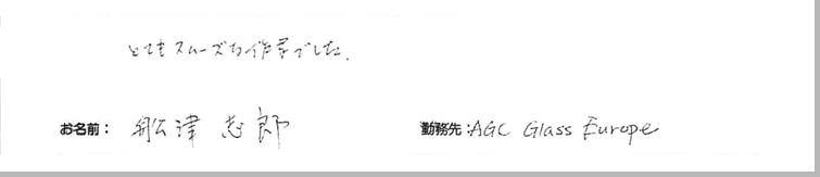 testimonial_2015_46
