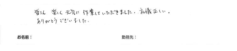 testimonial_2015_48