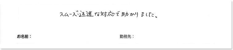 testimonial_2015_49