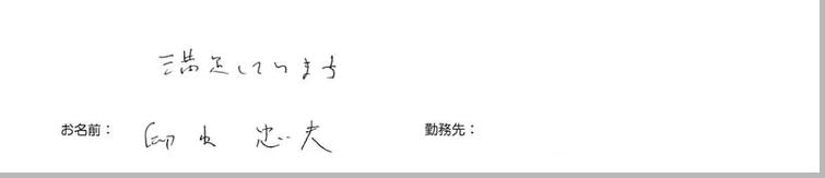 testimonial_2015_55