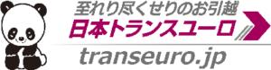 transeuro_logo