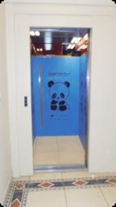 エレベーター養生