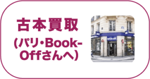 BookOffParis