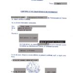 フランス国籍者用転居証明書